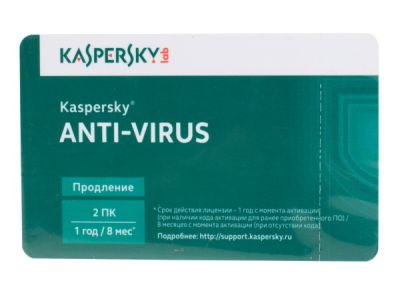 soft kaspersky antivirus 2014 2desktop 1year base box kl1154oubfs