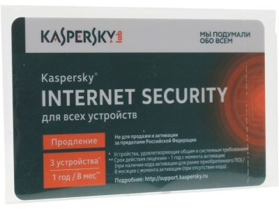soft kaspersky i-s multi-device 2014 3device 1year renewal kl1941oucfr