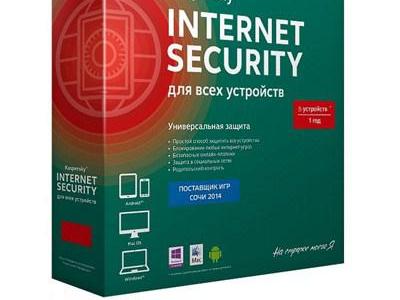 soft kaspersky i-s multi-device 2014 5device 1year base box kl1941ouefs