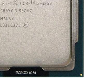 cpu s-1155 core-i3-3250 box