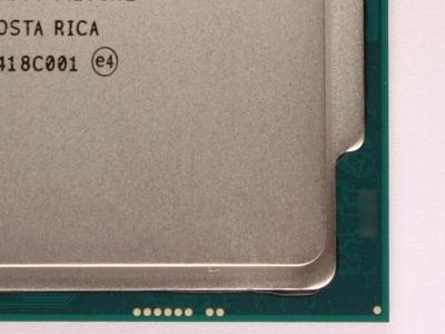cpu s-1150 pentium-g3258 box