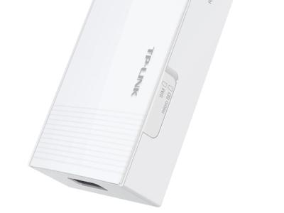 lan router tp-link m5360