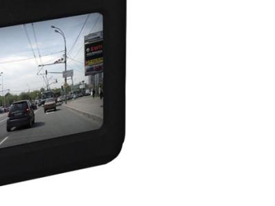 discount auto videocamera registrator highscreen black box radar plus used