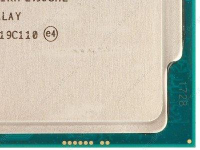 cpu s-1150 celeron-g1850 box