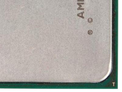 cpu s-fm2 a4-7300 oem