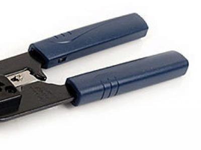 tools ht-210c