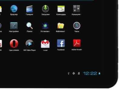 discount tablet digma tab idj7 used