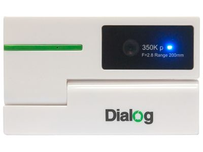 webcam dialog wc-50u white-green
