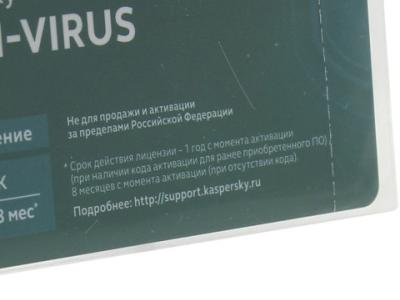 soft kaspersky antivirus 2015 2desktop 1year renewal kl1161oubfr