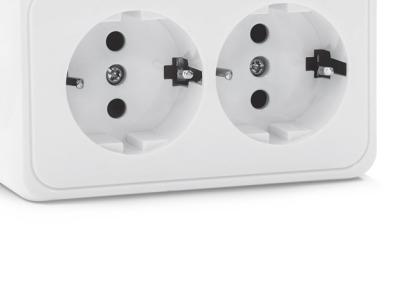 electro rozetka sven se-65421 white