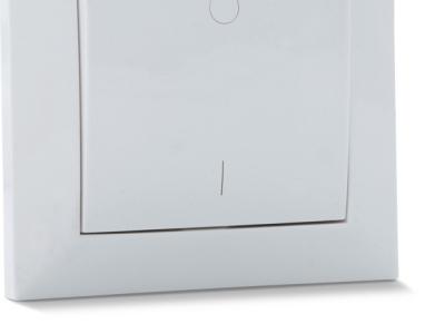 electro vykluchatel sven se-60013 white