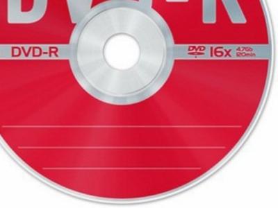 media dvd-r datastandard 4g7 16x bulk50
