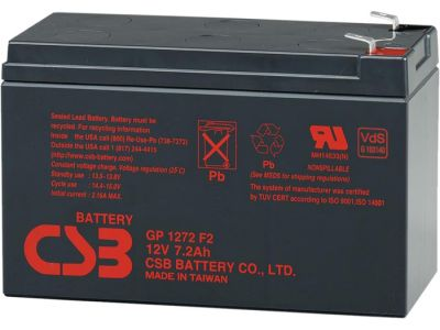 ups battery wbr gp-1272 12v 7-2ah