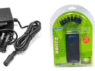 nbacs converter kreolz npa701 70w