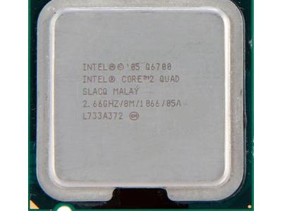 discount cpu s-775 core2quad-q6700 oem used