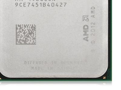 cpu s-am1 sempron 3850 box