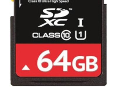 flash sdxc 64g class10 uhs-1 qumo qm64gsdxc10u1