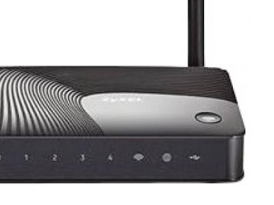 lan router zyxel keenetic omni ii