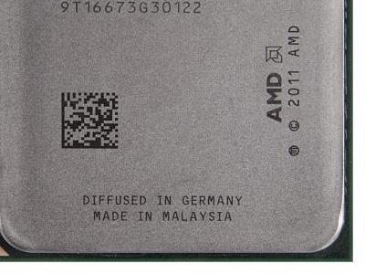 cpu s-am3+ fx-9590 oem