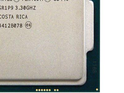 cpu s-1150 pentium-g3440 box