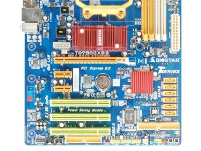 discount mb biostar ta790gxb3 used