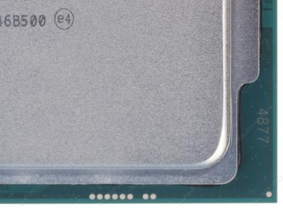 serverparts cpu xeon e3-1241v3 box
