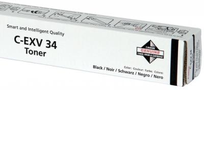 ink cart canon c-exv 34bk