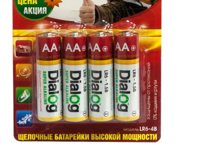 other battery dialog lr6-4b blister