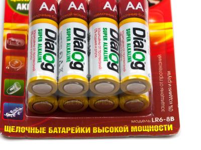 other battery dialog lr6-8b blister