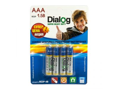 other battery dialog r03p-4b blister