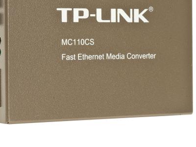 lan converter tp-link mc110cs