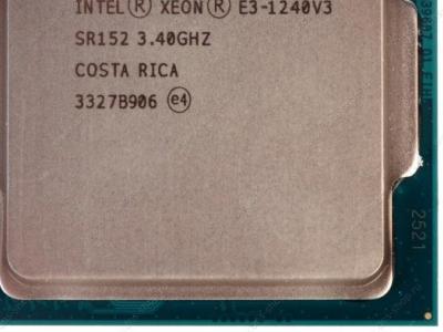 serverparts cpu xeon e3-1240v3 box
