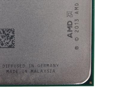 cpu s-fm2+ a10-7700k box