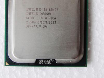 discount serverparts cpu xeon e5420 used