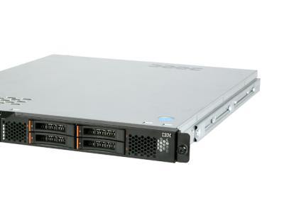 server ibm x3250-m5 5458ejg