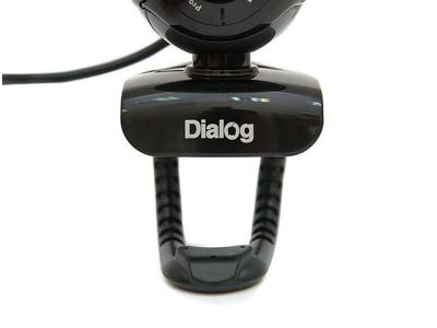 discount webcam dialog wc-05u black badpack