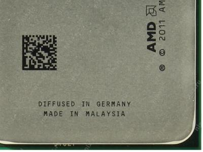 cpu s-am3+ fx-4330 oem