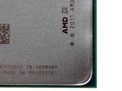 cpu s-am3+ fx-8370 box