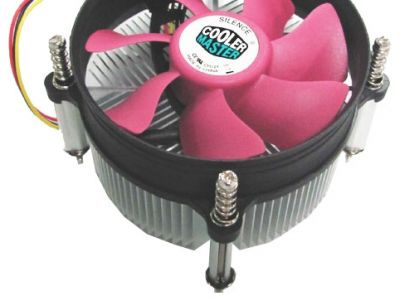 discount cooler coolermaster cp6-9gdsc-0l-gp used