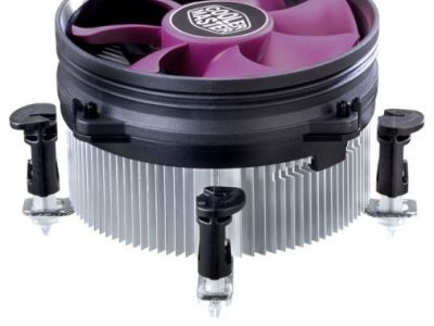 discount cooler coolermaster rr-x117-18fp-r1 used