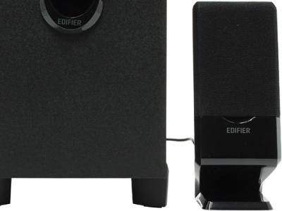 spk edifier m1350 black