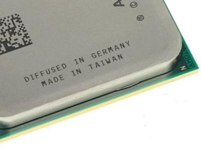 cpu s-am1 athlon 5150 box