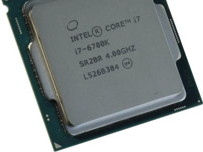 cpu s-1151 core-i7-6700k box