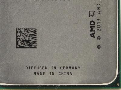 cpu s-fm2 a4-7300 box