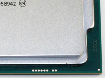 cpu s-1150 celeron-g1850 oem