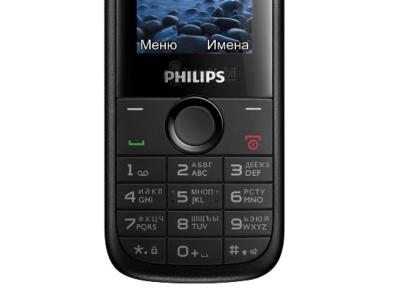 phone philips e120