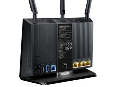 lan router asus rt-ac68u