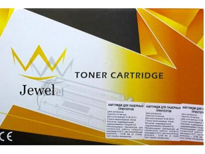 ink cart hp q2612a-fx10 jewel