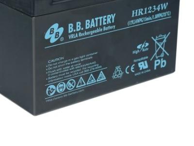 ups battery bb-battery hrc1234w