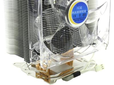 cooler icehammer ih-4350b